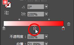 グラデーションスライダーの追加