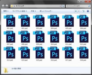 無事にファイルが保存された