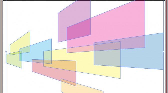 [Illustrator]遠近グリッドツールの使い方